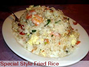 #107. Special Style Fried Rice